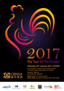 28 JAN 2017 - Chinese New Year Flyer