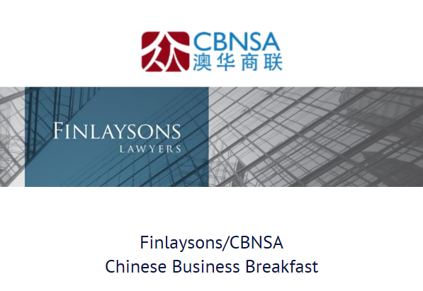 Finlaysons/CBNSA Chinese Business Breakfast on 3 May 2017